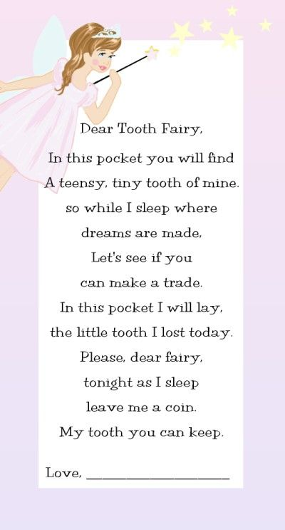 Tooth Fairy Pillow Diy Pattern