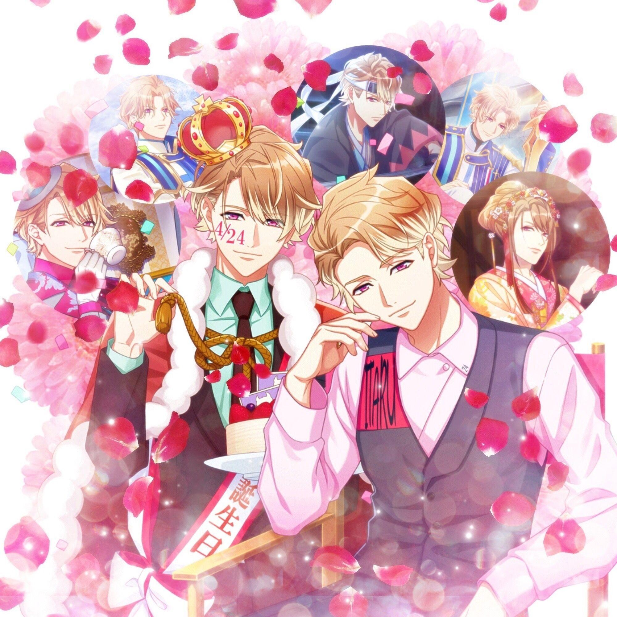 HAPPY BIRTHDAY 茅ヶ崎至 in 2020 Anime, Anime boy, Happy birthday