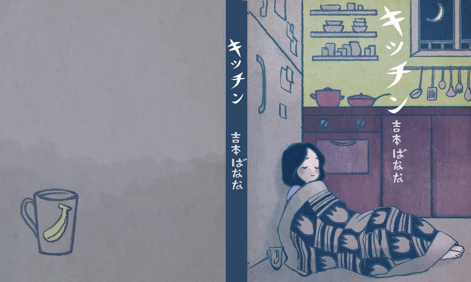 Banana Yoshimoto Kitchen Art Art Books Cover