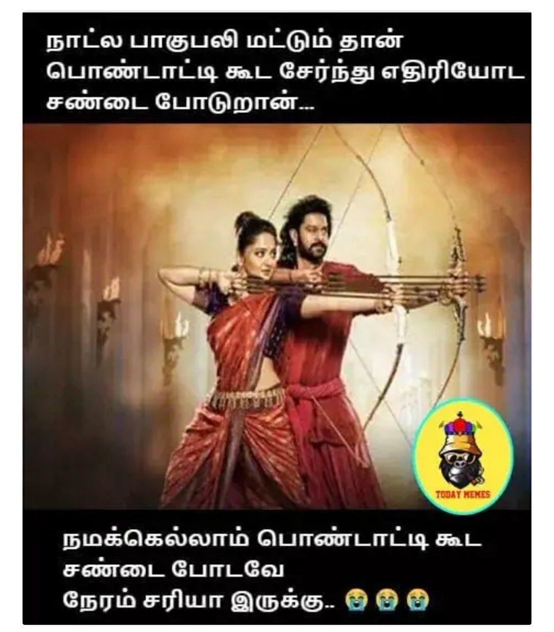 Pin by Ezhilchezhiyan on Jokes in 2020 Tamil funny memes