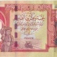 100 000 Iraqi Dinar Banknotes Will