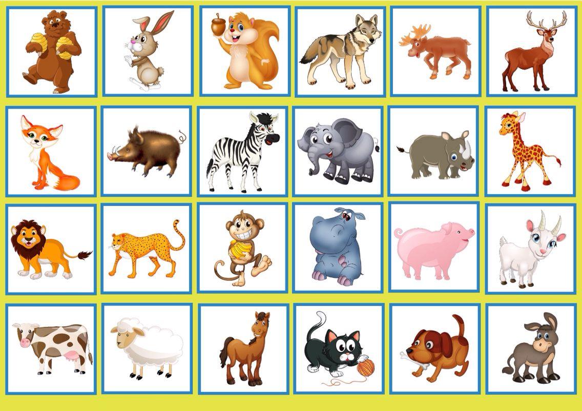 Всего, животные в картинках для детей распечатать