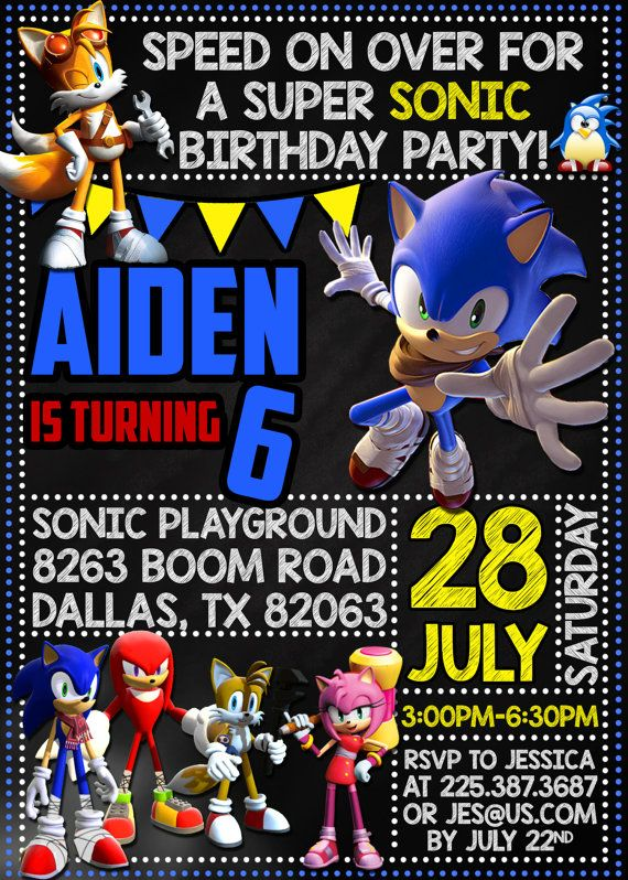 Sonic Boom Birthday Party Invitation por DreamsDigital en Etsy