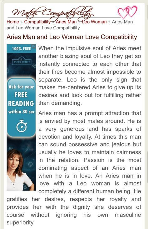 Aries Male And Leo Female Relationship