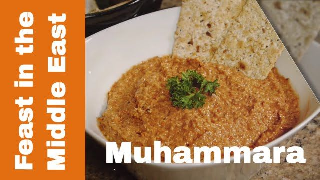Muhammara- Ultimate Vegan Syrian Dip!  An Egyptian friend made this dip and OMGoodness!!  So yummy!!
