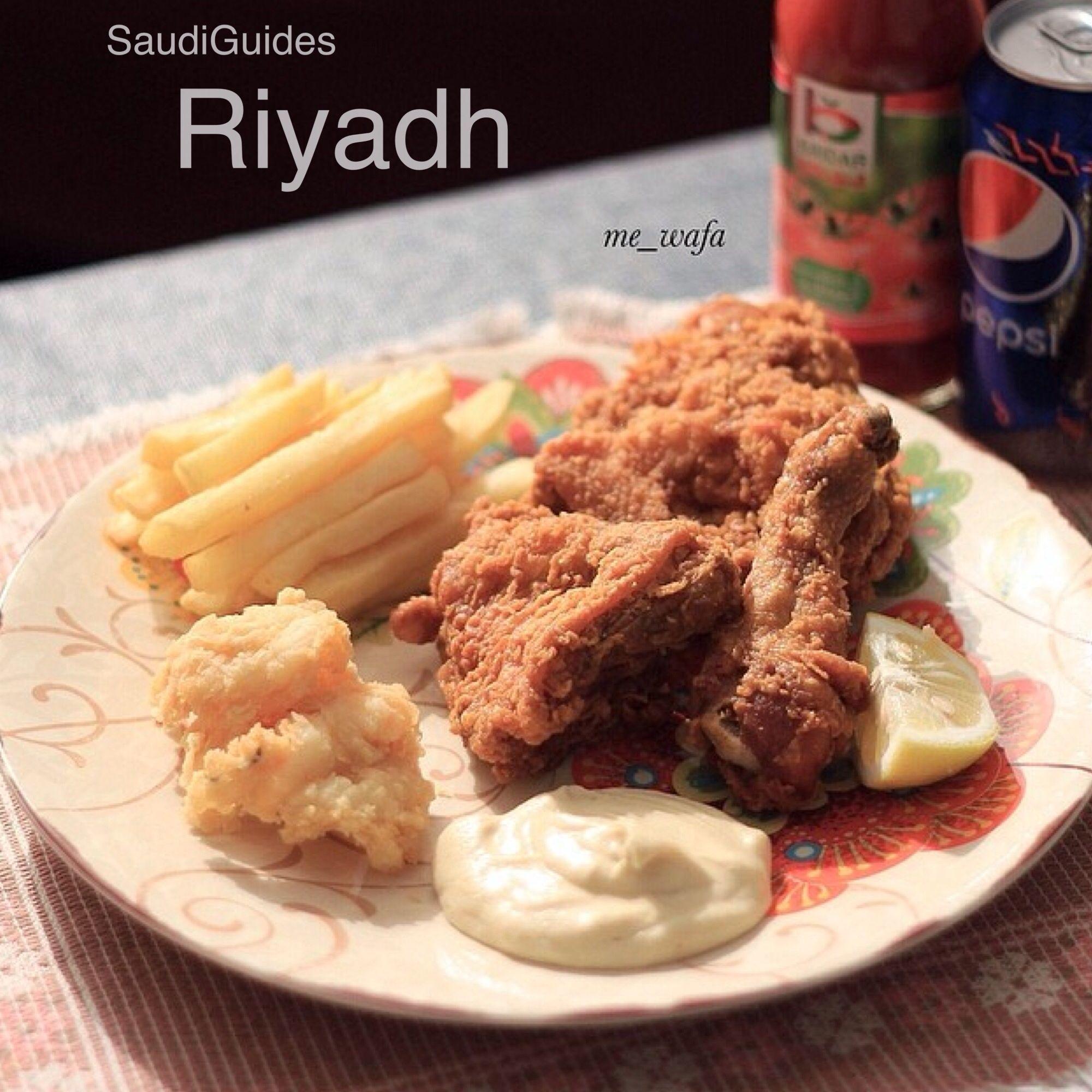بروستد القنديل الذهبي تصوير Me Wafa حي الملك فهد الرياض السعودية الخريطة والتفاصيل على موقعنا الرابط في البايو Mysaudiguides Com ص Food Breakfast