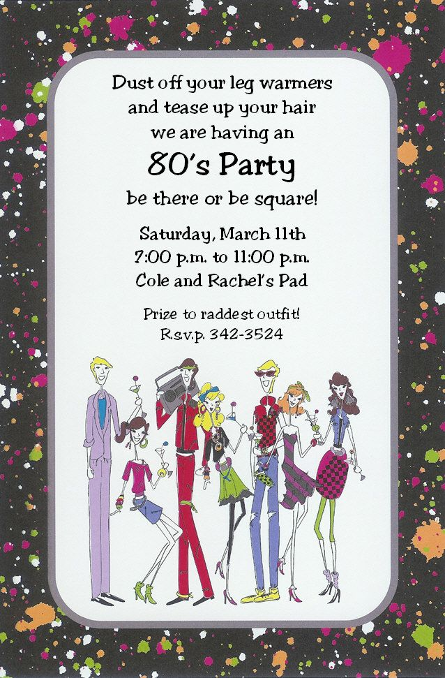 80\'s People Party Invitations   80 s and Party invitations