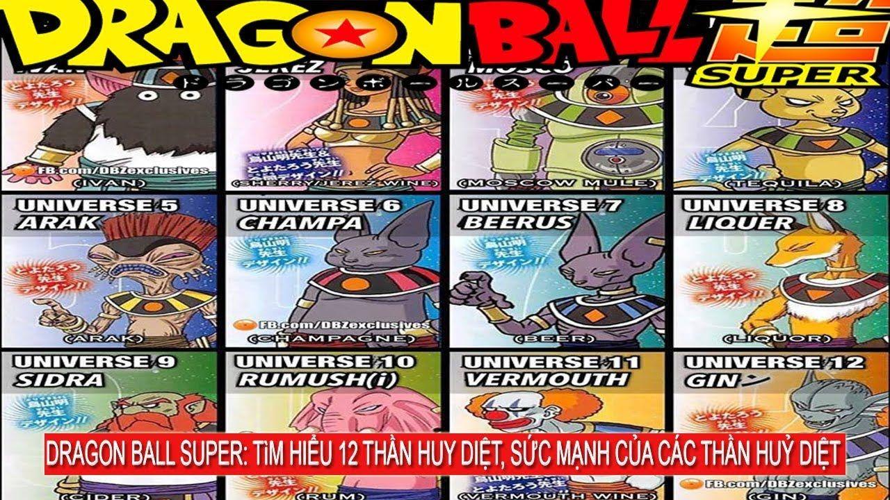 Dragon Ball Super: Tìm hiểu vế 12 vị thần huỷ diệt và sức mạnh của