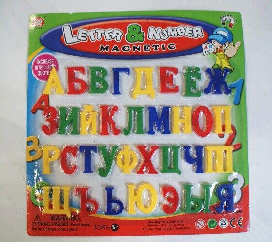 Nuova lingua russa alphabet block bambino giocattolo educativo, usato come magneti frigo alfabeto, l'apprendimento e l'educazione giocattoli per bambino
