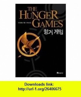 The hunger games korean edition 9788937832611 suzanne collins the hunger games korean edition 9788937832611 suzanne collins isbn 10 fandeluxe Image collections