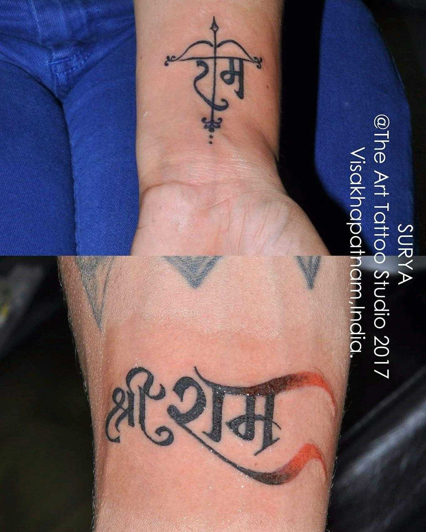 Hindi Calligraphy Jai Sri Ram Ram Tattoo Strength Tattoo Name Tattoo Designs