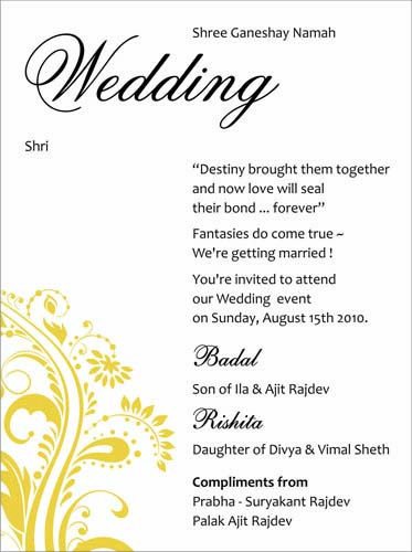 Indian Wedding Invitations Wordings Reception Invitation Wording 373x500