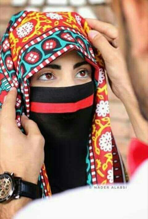 ياسيدي القيصر اعلم ان الحب لايأتي بالتمني لكن عيناة تغنياني عن امنياتي خربشات صنعانيه H G Yemen Yemen Women Muslim Beauty Islamic Girl