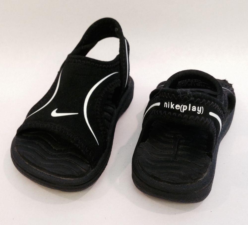 NWT or Box- Nike nike(play) Water Shoes