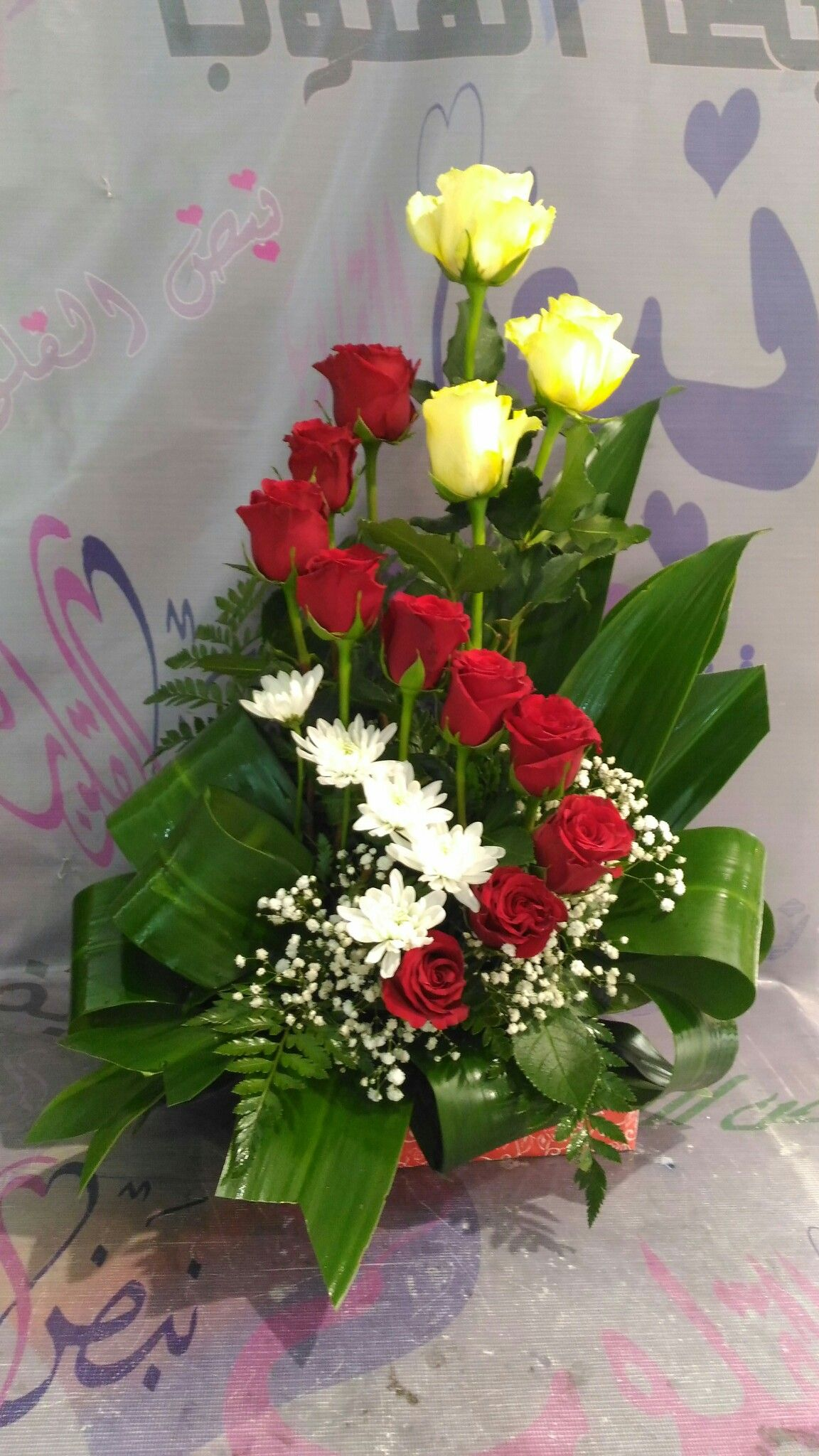 Arreglos Florales Tips Arreglos Florales Bellos