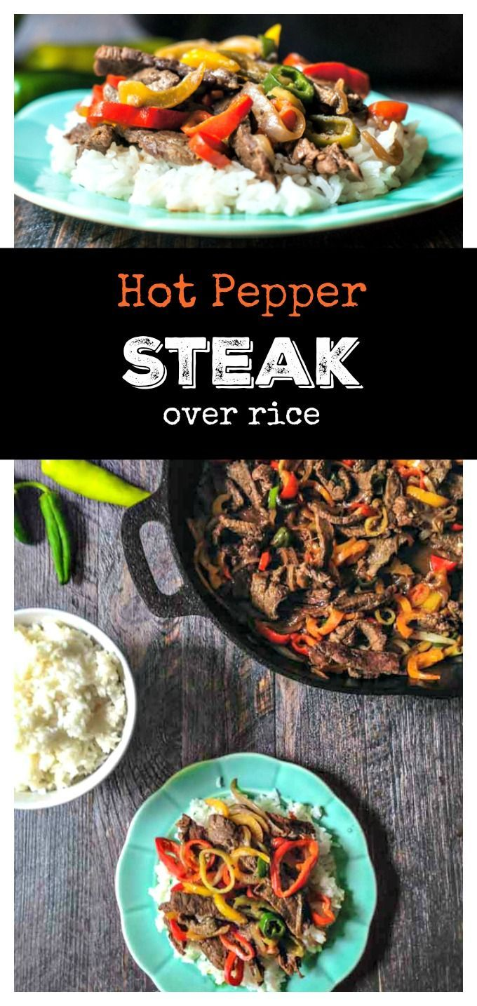 This hot pepper steak is an easy week night dinner that combines Asian flavors…