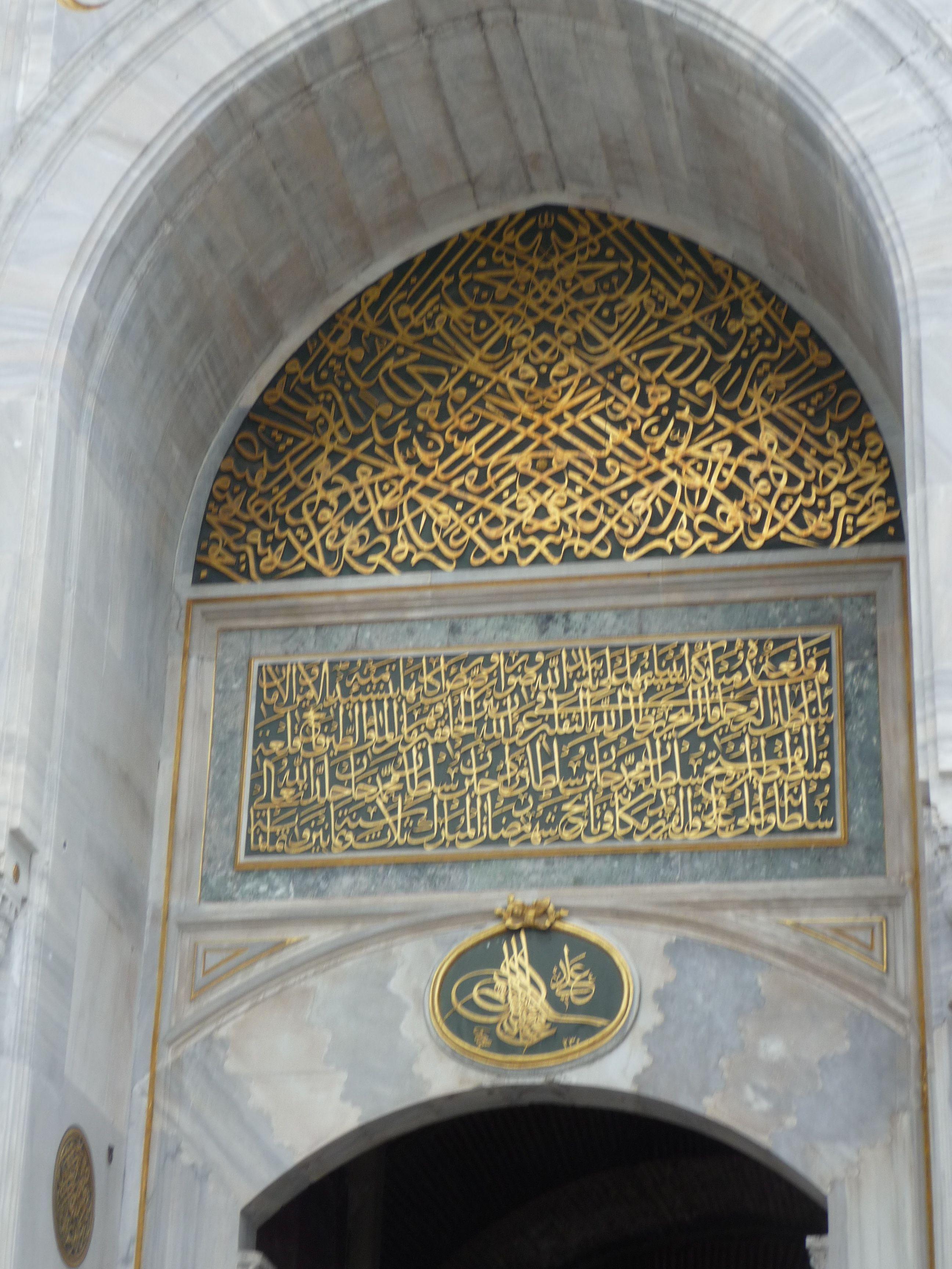 Topkapi Palace entry