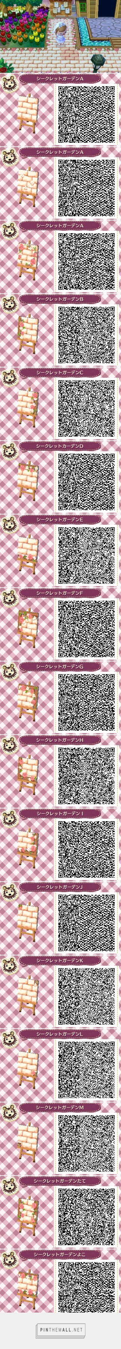 White Stone Path With Flower Border Motif Acnl Animal Crossing Qr