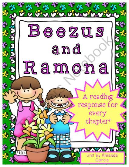 Beezus and ramona by beverly cleary complete unit of reading beezus and ramona by beverly cleary complete unit of reading responses from sweet and neat printables on teachersnotebook 22 pages this unit will fandeluxe Gallery
