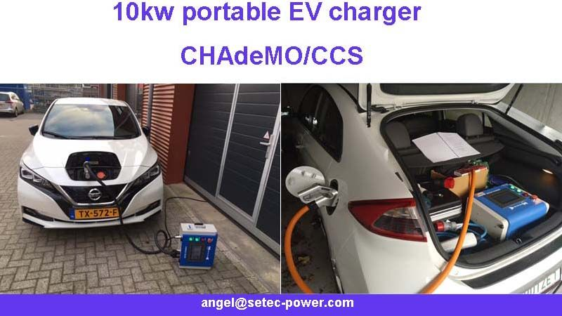 10kw Portable Ev Charger With Ccs And Chademo Plugs Ev Charger