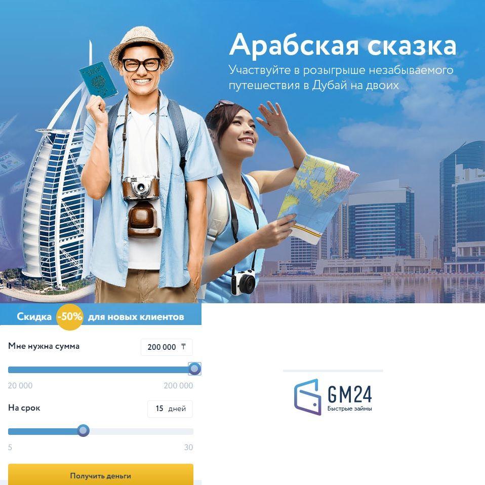 Путёвку в дубай апартаменты в черногории купить недорого