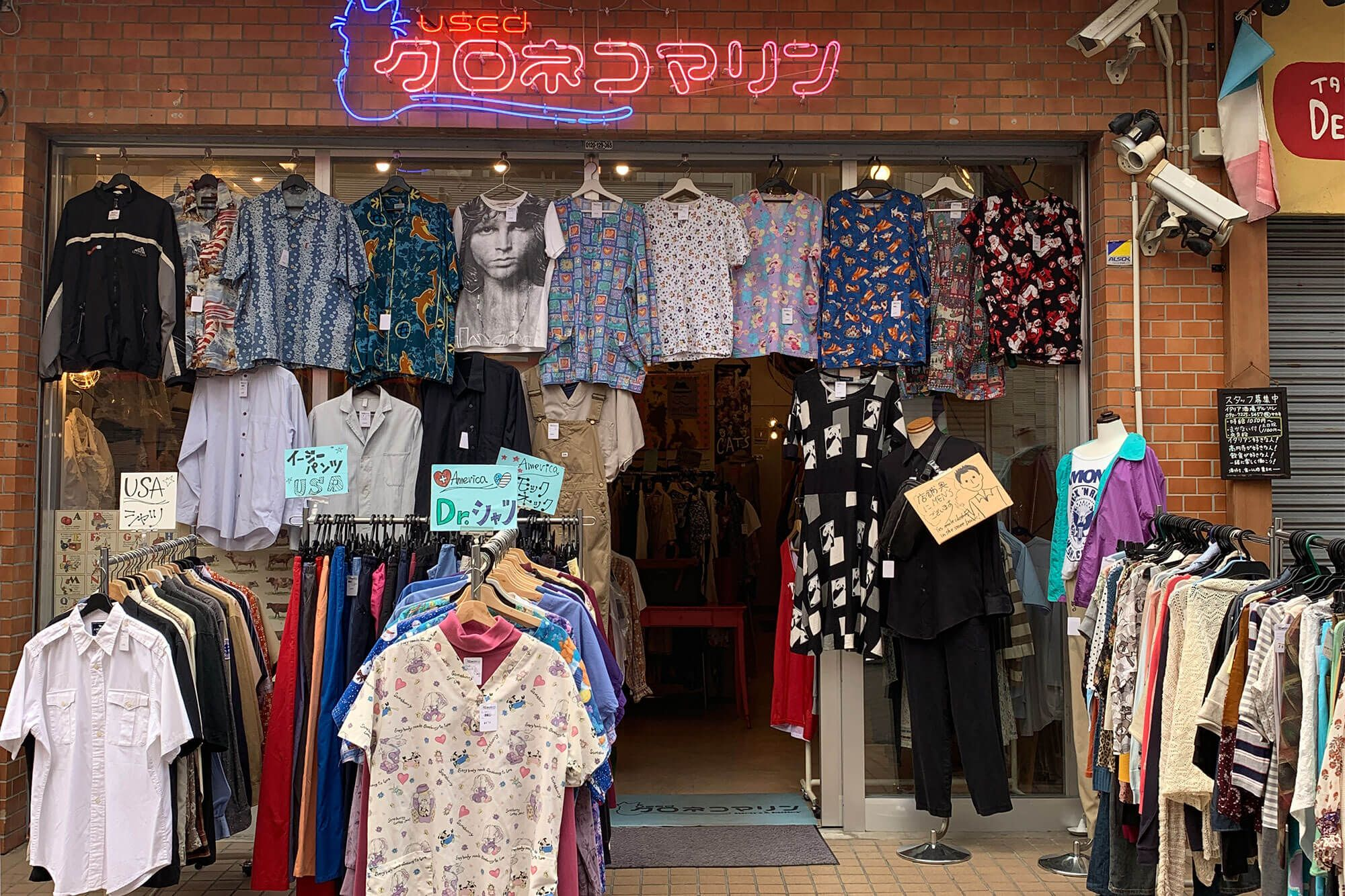 Tokyo S Top 7 Places For Vintage Shopping The Flair Edit Tokyo Shopping Vintage Shops Shopping Outfit