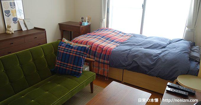 無印良品で寝具を一新