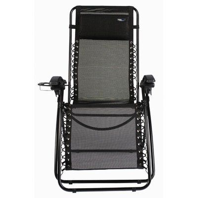Travel Chair Lounge Lizard Black Folding Recliner Chair u003eu003eu003e Find out more about the  sc 1 st  Pinterest & Travel Chair Lounge Lizard Black Folding Recliner Chair u003eu003eu003e Find ... islam-shia.org