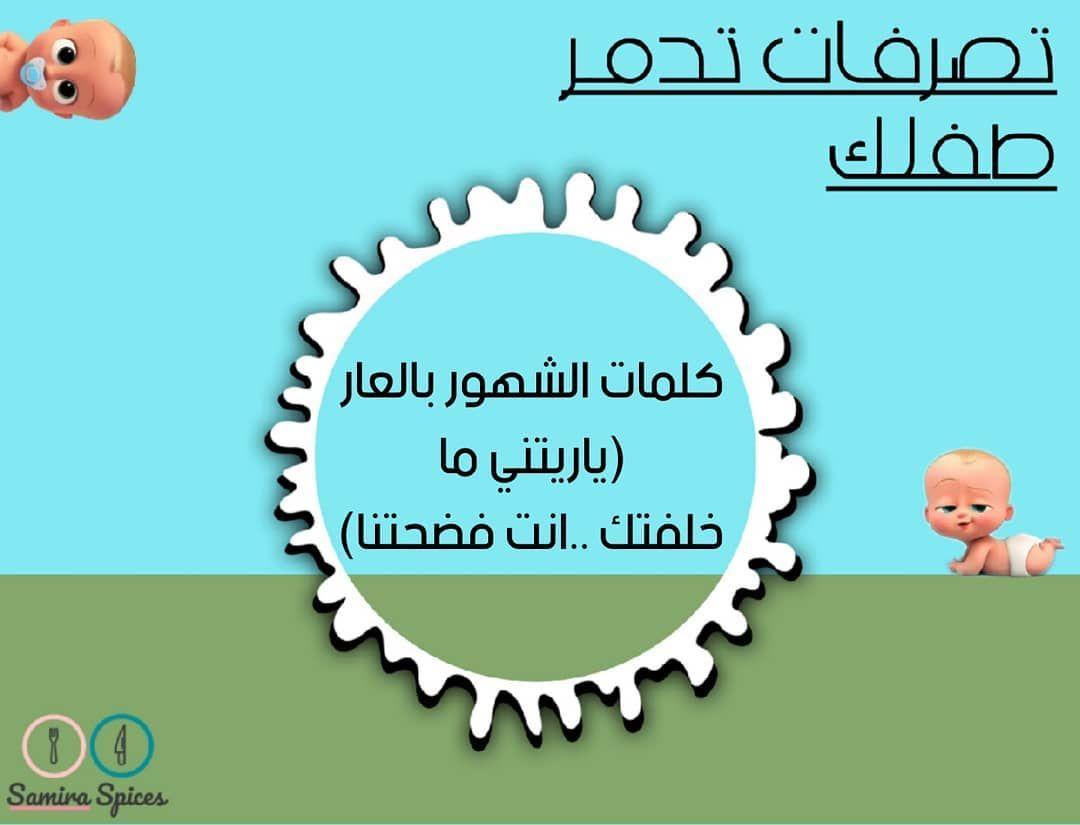 Pin By المرأة العربية On منشوراتي المحفوظة In 2021 Home Decor Decor Landing Page