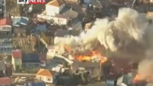 Amazing Scenes of Japan 2011 Earthquake Tsunami