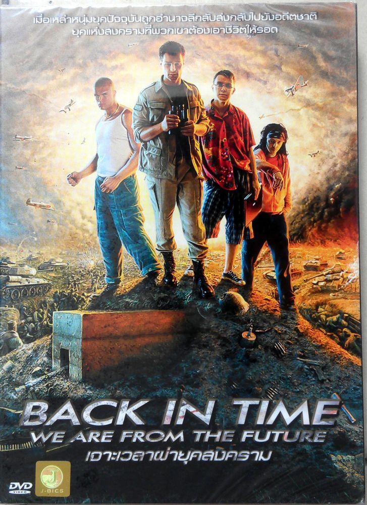Are Watch russian movies teenage movies