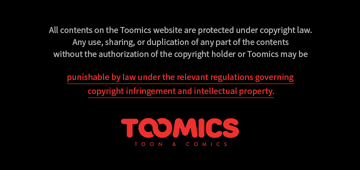 Toomics copyright statement | Funny pictures | User settings