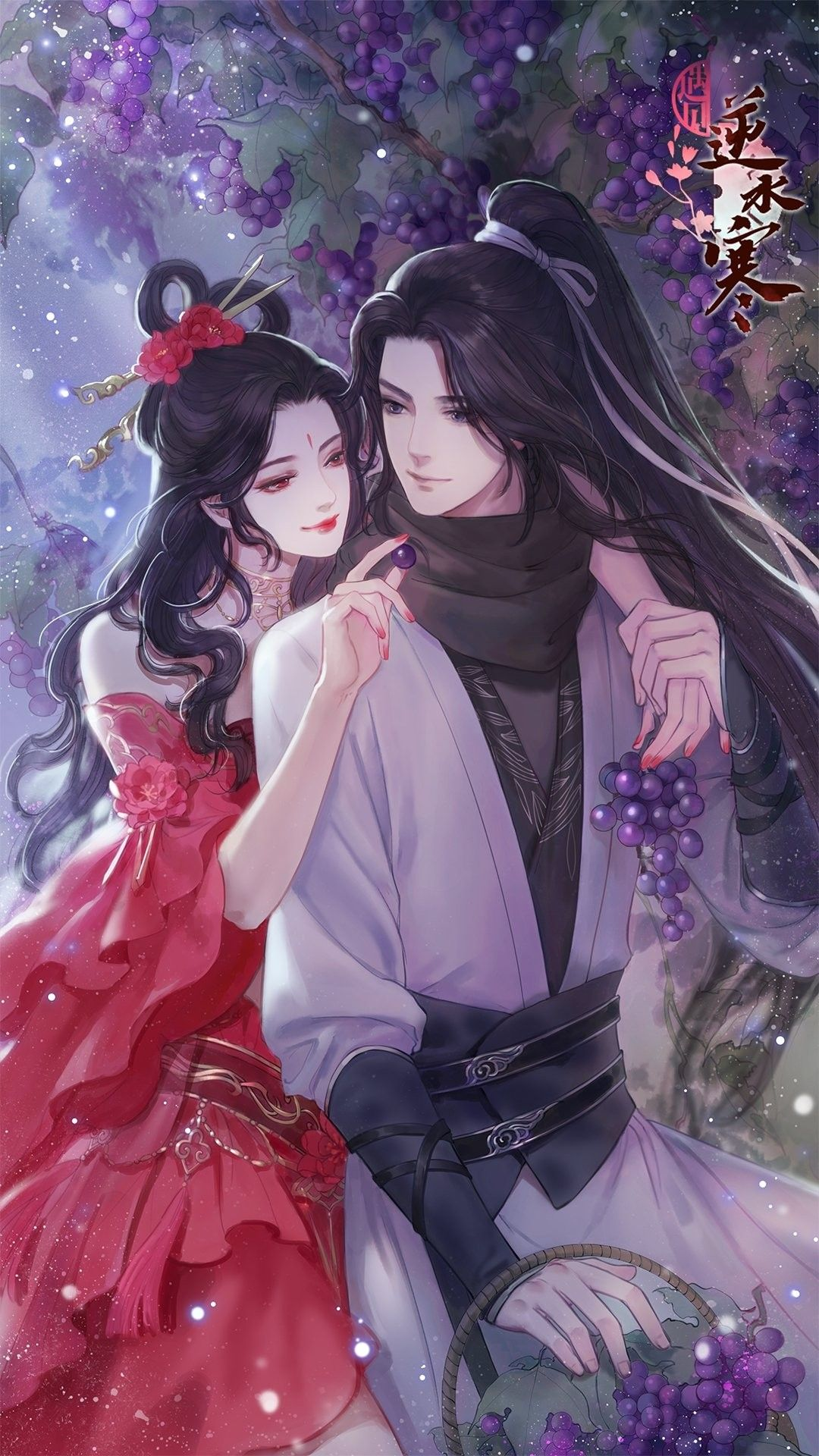 Pin Oleh Yukitrang Di Game Gadis Fantasi Gambar Pasangan Anime Pasangan Animasi