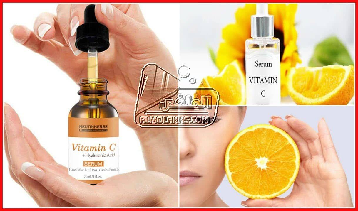 أفضل سيرومات فيتامين سي Vitamin C Serum مع فوائد سيروم فيتامين سي