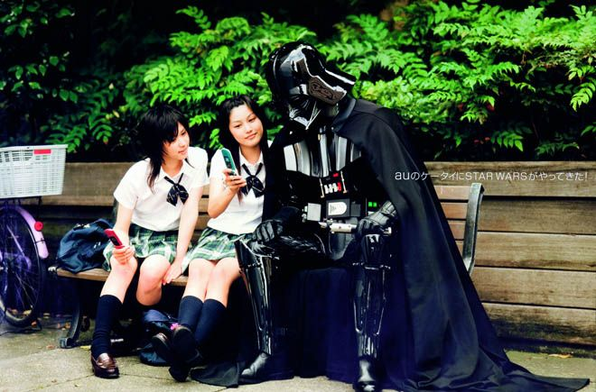 Vader and school girls