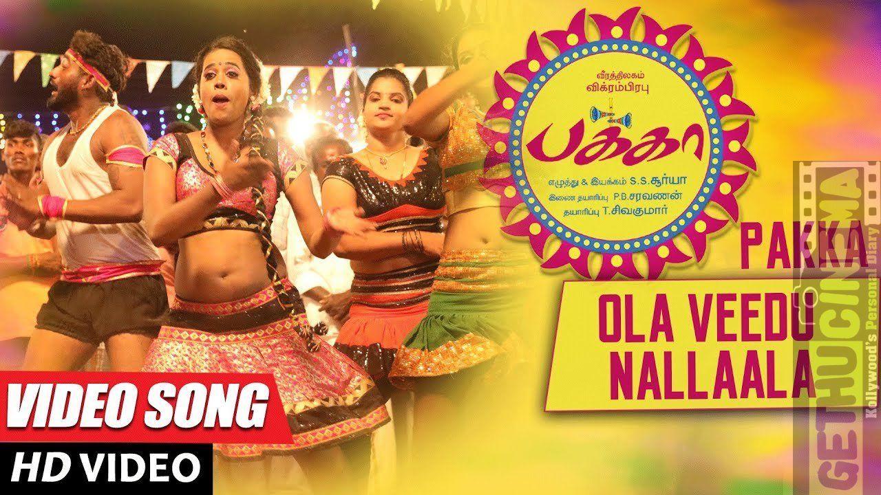 Neeya video songs 720p movies