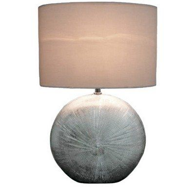 Indispensable Hand Etched Silver Table Lamp (Neoteric Design) (B77)