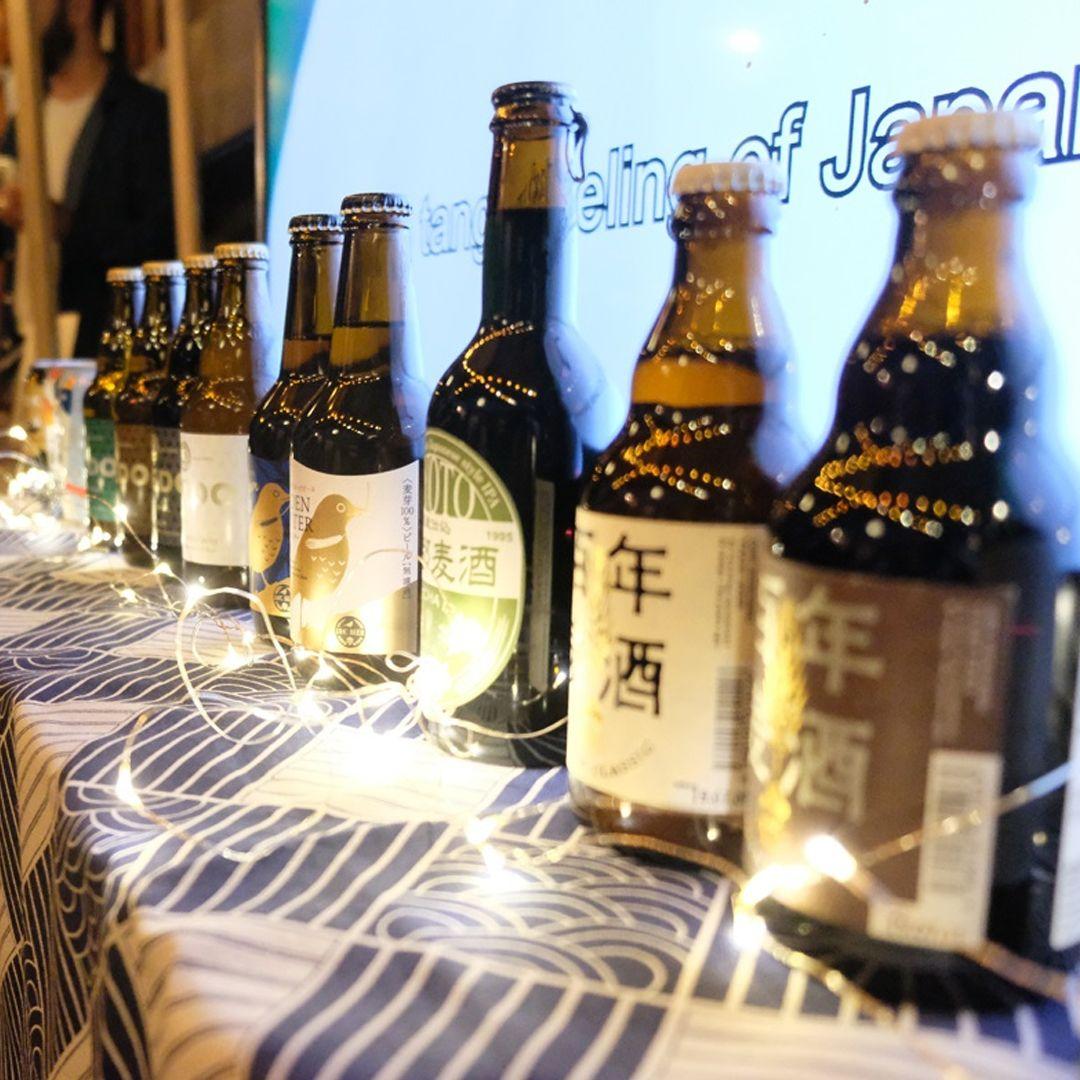 43++ Japanese craft beer coedo info