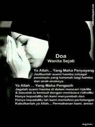 Doa wanita solehah