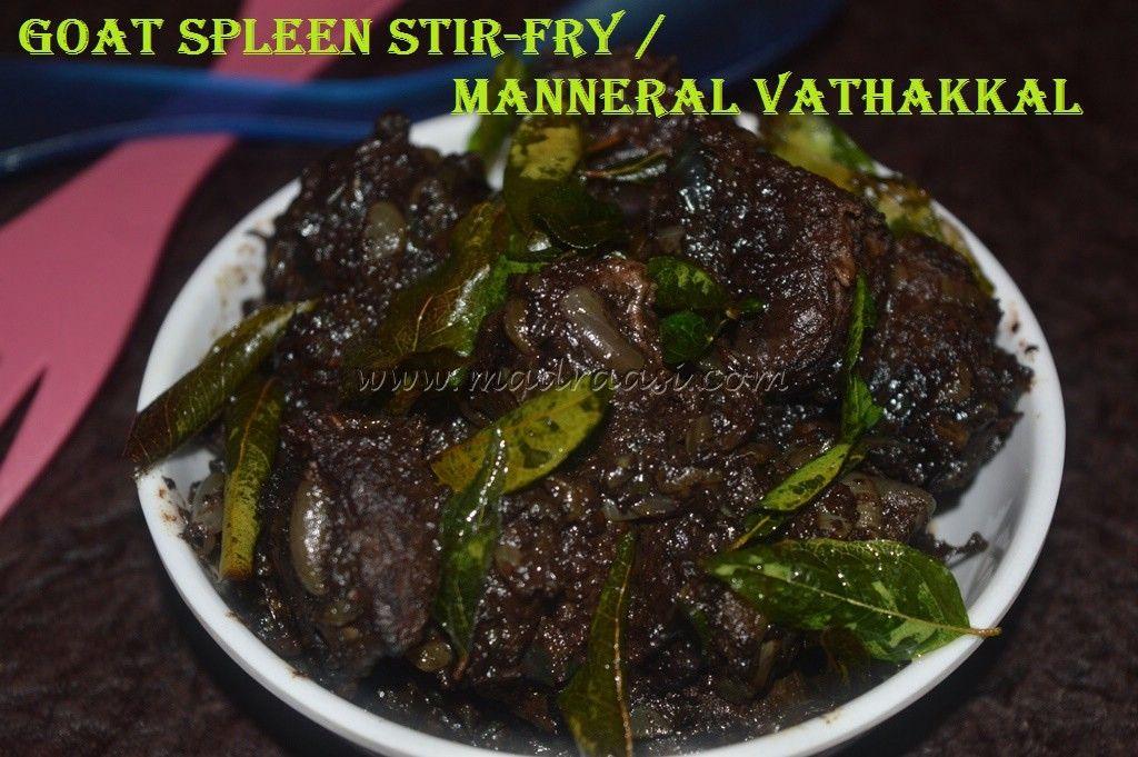Goat spleen stir fry manneral vathakkal mutton lamb recipes foods forumfinder Images