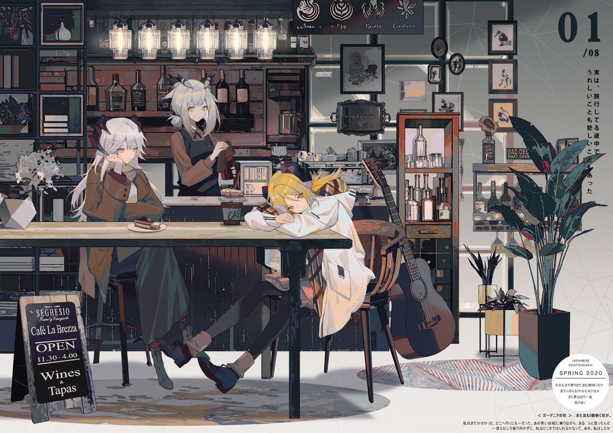 Arknights Anime Plants Cafe Coffee Donuts Cake Saria Arknights Ifrit Arknights Ptilopsis Arknights Pub Guitar 1080p Gambar Anime Animasi Gambar