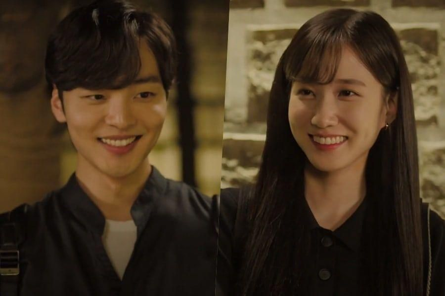 "Watch: Kim Min Jae And Park Eun Bin Converse Through Music In ""Do You Like Brahms?"" Teaser"