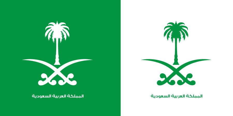 Saudi Arabia Motto Logo Vector Gfx4arab Free Fonts Vector Photos Psd Fils Vector Logo Motto