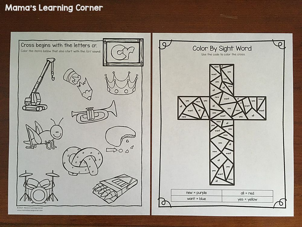Christian Easter Worksheets for Kindergarten and First Grade ...