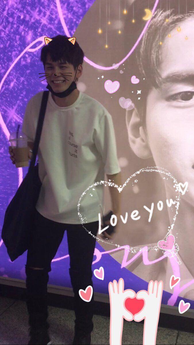 Ong Seong-woo│ 옹성우♡ | สามีในอนาคต
