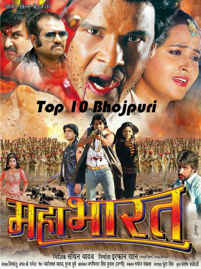 Bhojpuri Actor Viraj Bhatt Upcoming Movies 2018 2019 List