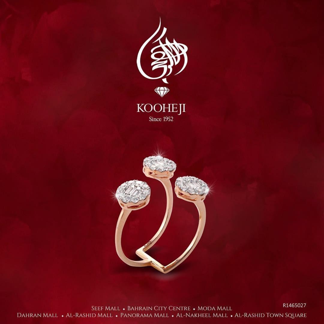 تألقي مع مجوهرات الكوهجي خطوبة زواج ذهب الماس مجوهرات جواهر مناسبة فخامة مجوهرات الكوهجي ال Gold Wedding Jewelry Mens Gold Jewelry Gold Jewelry Sets