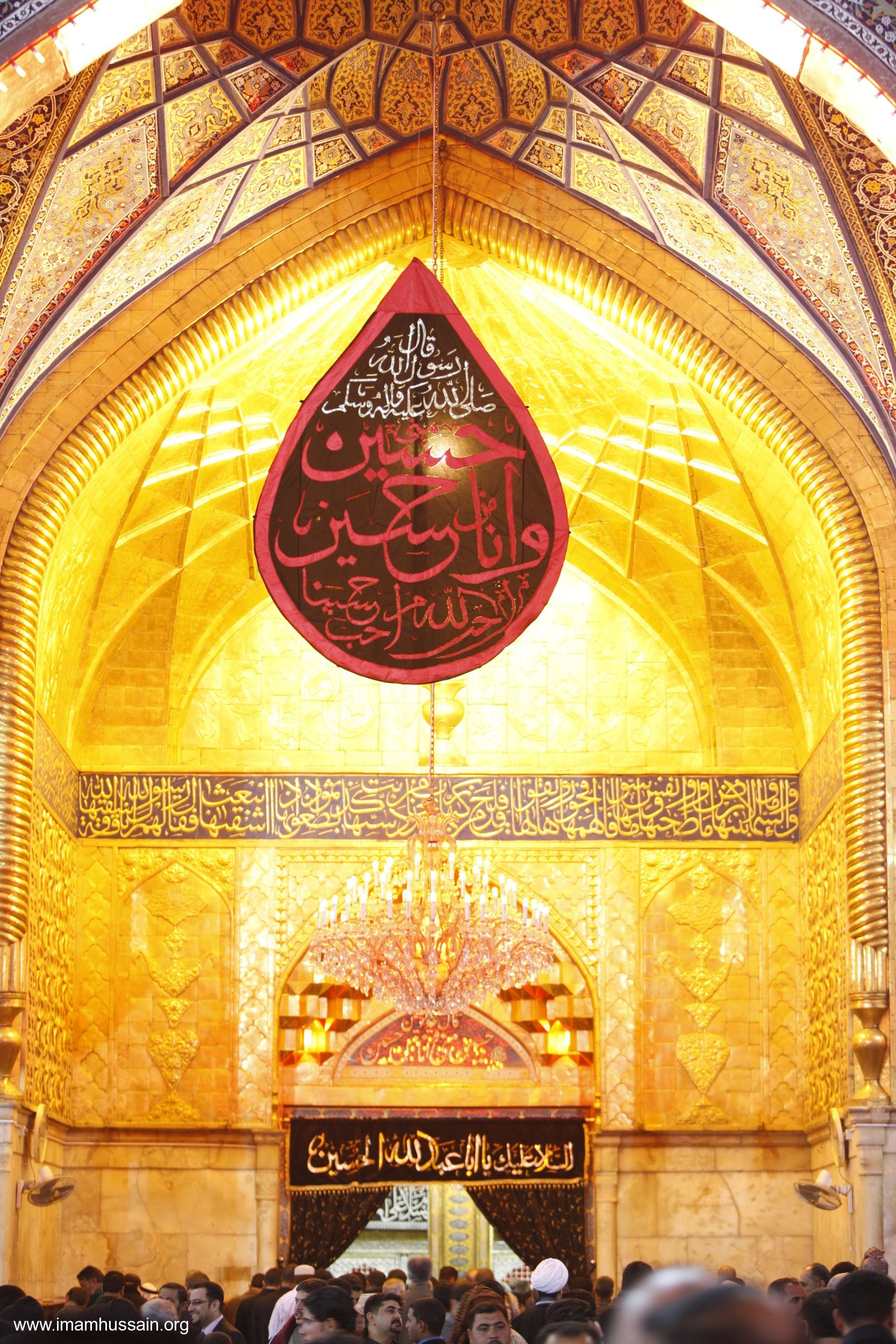 Door To The Tomb Of Hussein Ibn Ali Islamic Pictures Battle Of Karbala Hussain Karbala