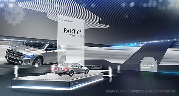 Mercedes Benz Event Party Interior Concept