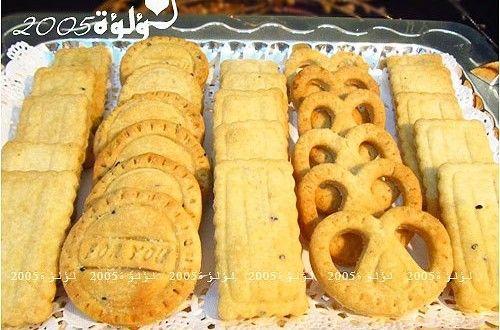 طريقة عمل بسكويت مالح بالصور و الخطوات Food Savoury Baking Egyptian Food